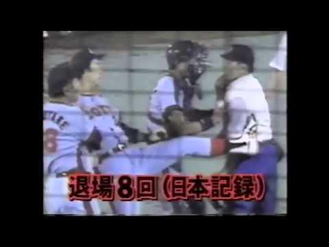 プロ野球乱闘伝説