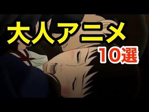 大人でも楽しめる!ハマる!!おすすめアニメ10選