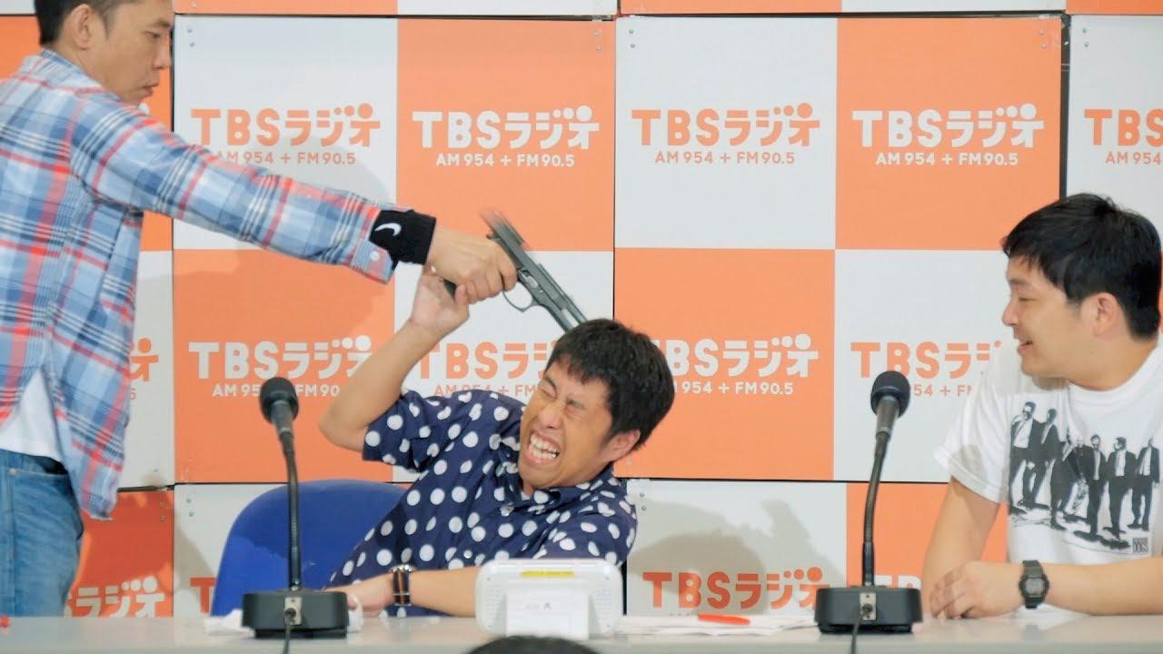 爆笑問題 太田さん乱入!ウエストランドのぶちラジ!2017.7.27