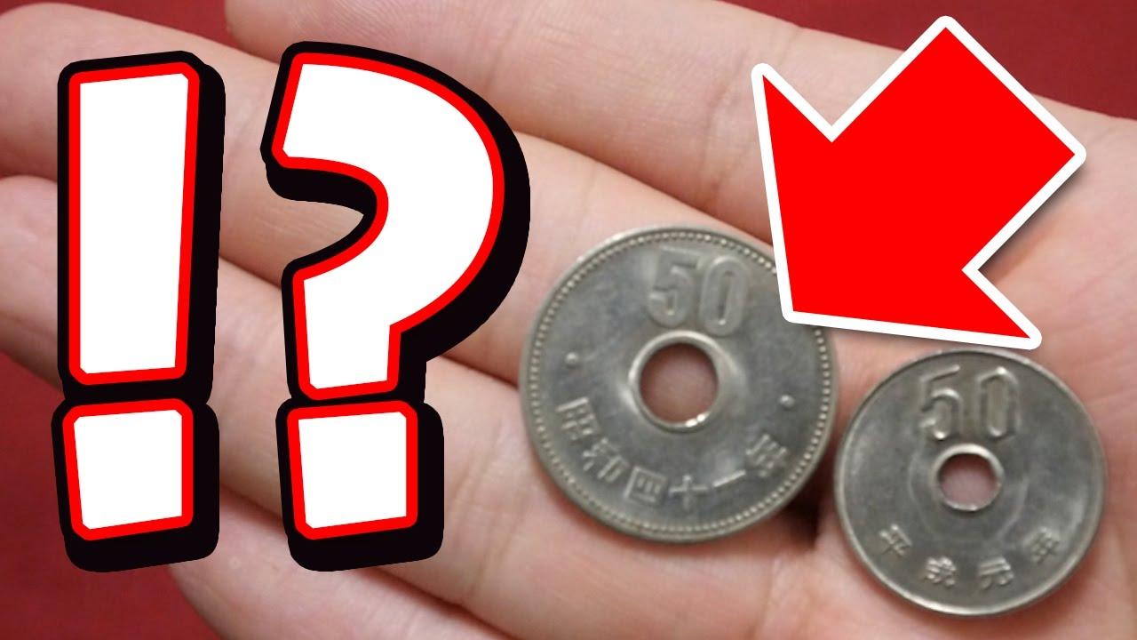 56万5000円の5円玉が存在するらしい!【エラー硬貨 レア硬貨】