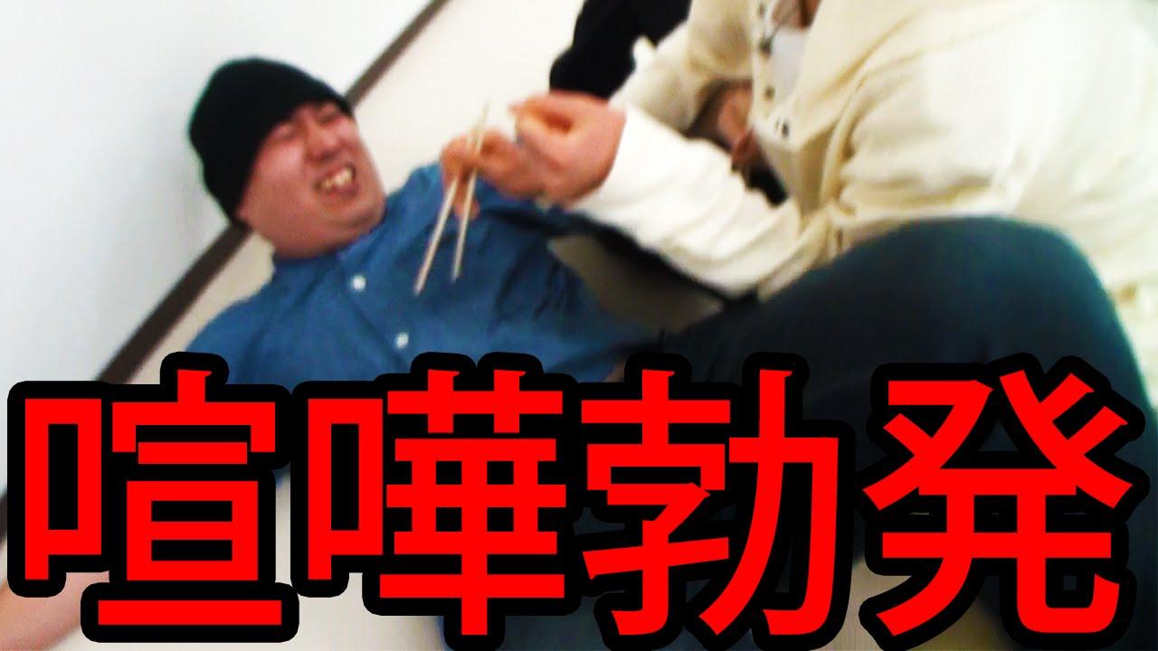 【神回】手を刺される超危険な遊びでガチ喧嘩に発展www