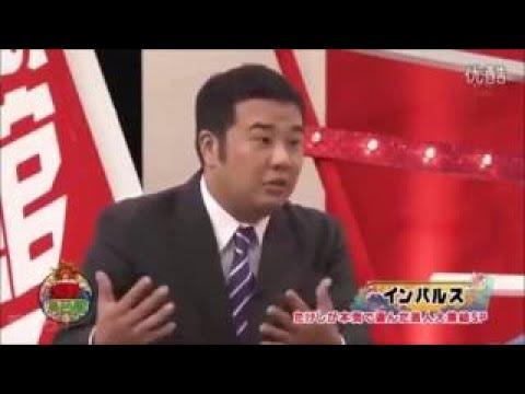 [HD] 【インパルス板倉の奇妙なキャラ炸裂!】爆笑コント集!