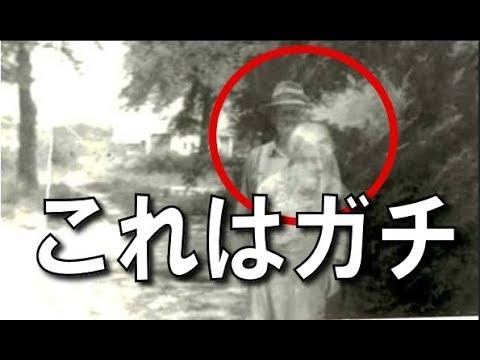 ガチの幽霊写真を見たくないか?隠された悲しい過去と恐怖のエピソードに背筋が凍り付く。