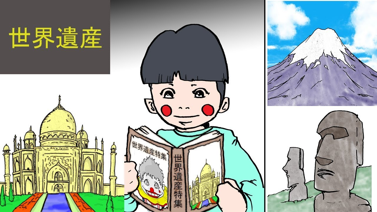 """面白動画 シュールアニメ ギャグ漫画 笑える短編1話  """"不思議ミステリー世界遺産"""" ストーリーランド"""