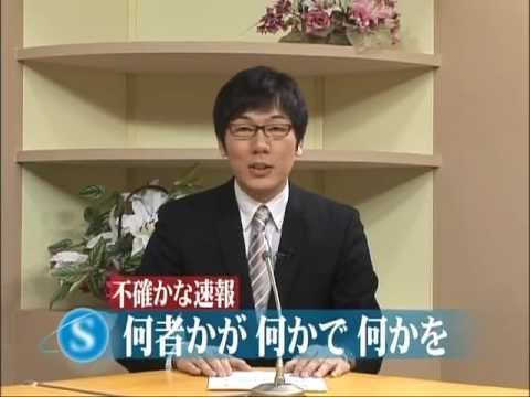 浅越ゴエ「しっくりこないニュース」