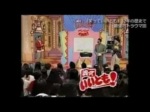 【閲覧注意】 死ぬほど怖いトラウマテレビ番組集 【放送事故】