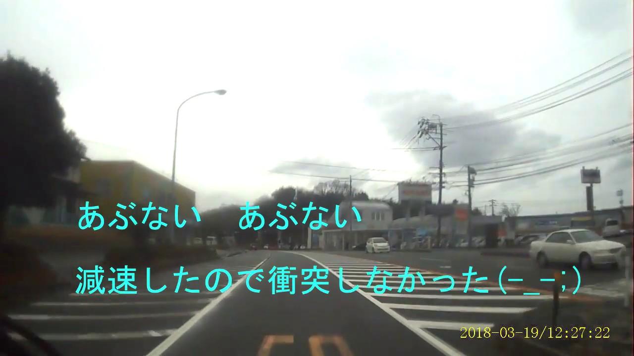 あぶない 間一髪(-_-;)
