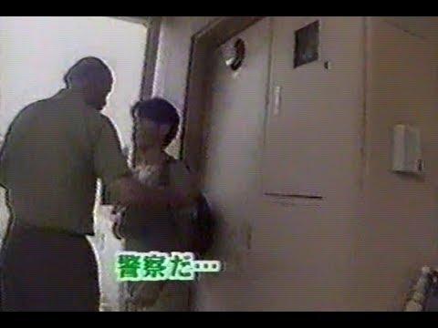 [無期懲役]仙台女児連続暴行犯 高山正樹 逮捕の瞬間