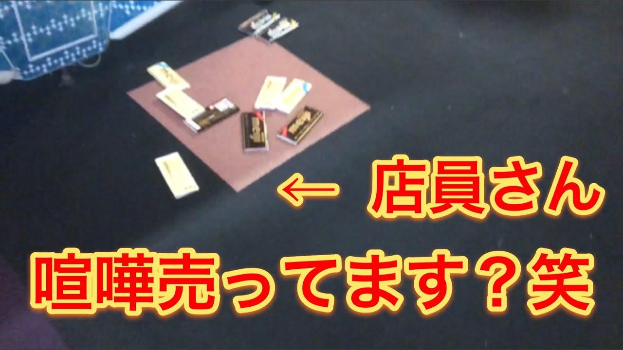 【喧嘩勃発】ゲームセンターの店員がまさかの行動に!実戦で役に立つハイエナ技6連発メドレー 【UFOキャッチャー・攻略】
