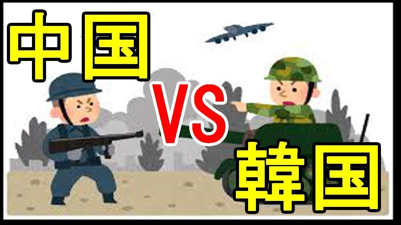 韓国人VS中国人 険悪な空気の中ドン勝