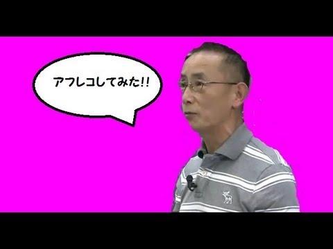 即興で韓国人講座を二人でアフレコしてみた。