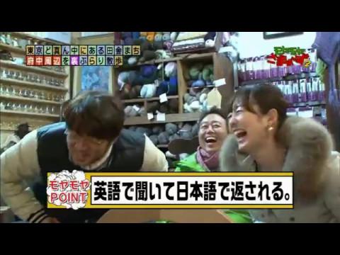 英語で聞いて日本語で返される狩野アナ