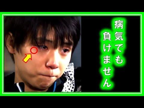 羽生結弦がインタビューで告白した「重病」最新情報に涙が止まらない…さらに怪我の状況に坂本花織も息を飲む…【mana】#yuzuruhanyu