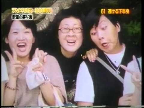 恐怖のアンビリーバボー ・ 心霊写真100連発 (Japanese Ghost photography)