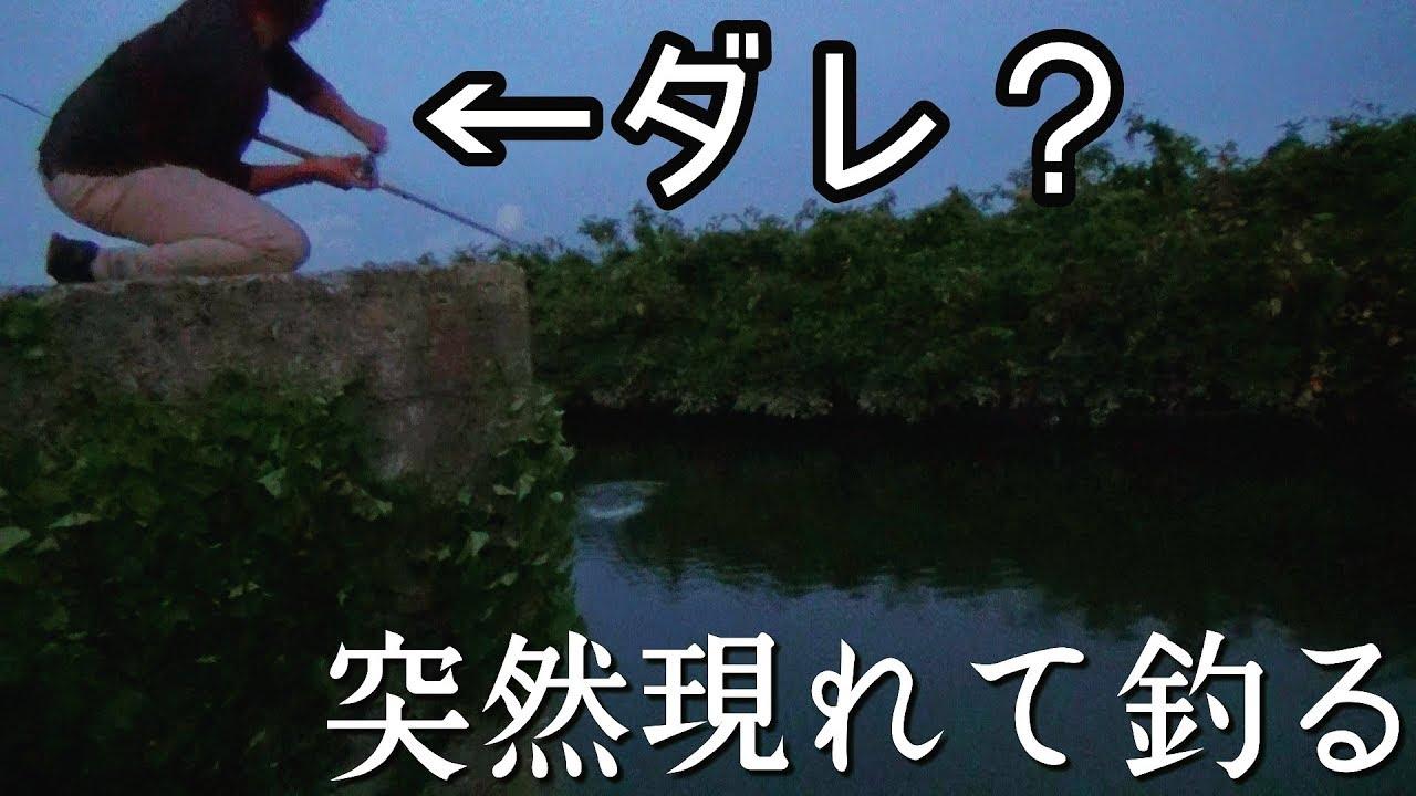 【バス釣り】八郎潟で一瞬で釣る地元アングラーに唖然!