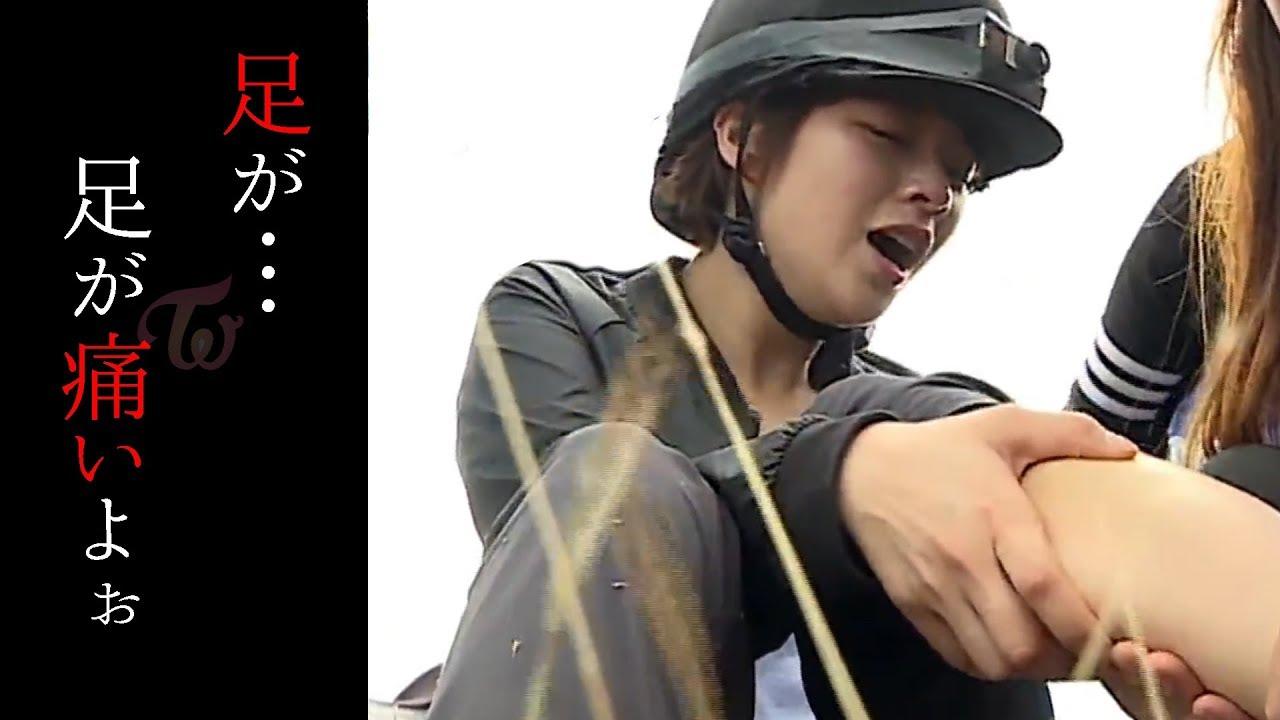 TWICE/ジョンヨンが馬に蹴られてケガ?!号泣する程の怪我の具合とは!?