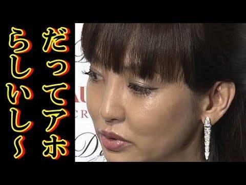 【失笑】神田うのさんが、それでも夫と離婚しない理由ワロタwwwいや、ワロエナイ…セレブの頭の中を誰か私にわかりやすく解説して!!