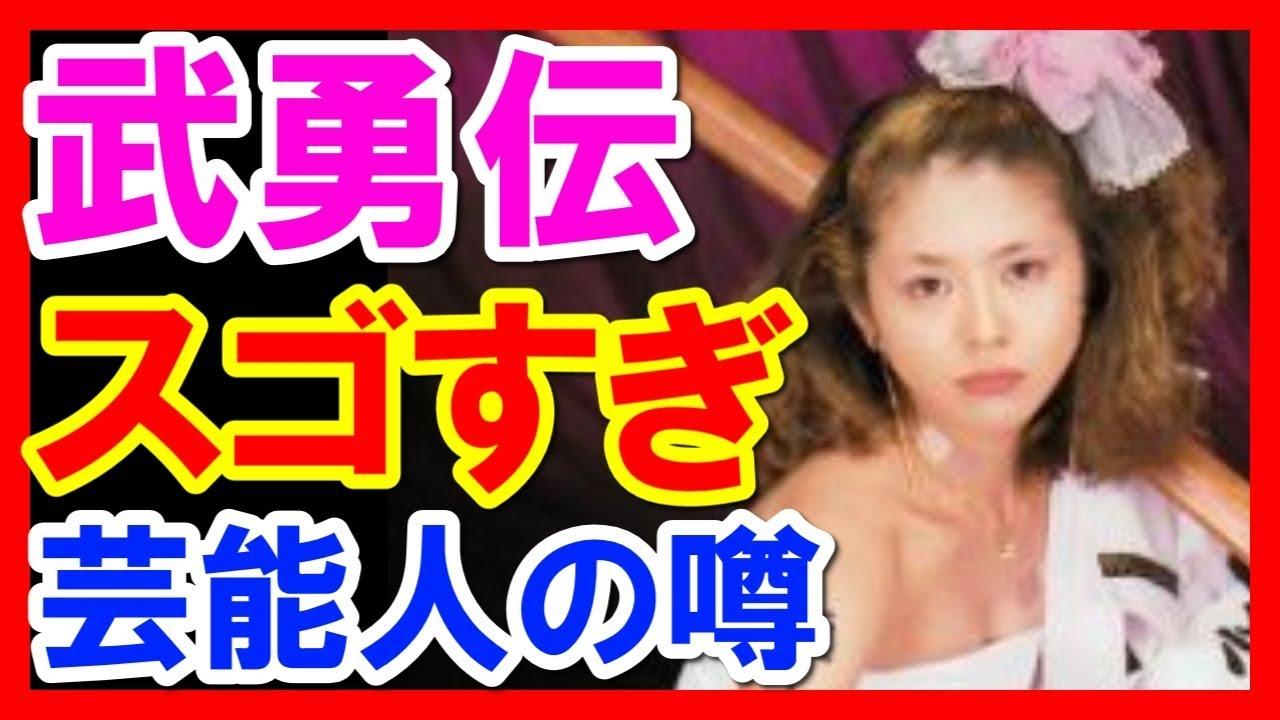 暴走族時代の武勇伝がスゴすぎる芸能人トップ5!