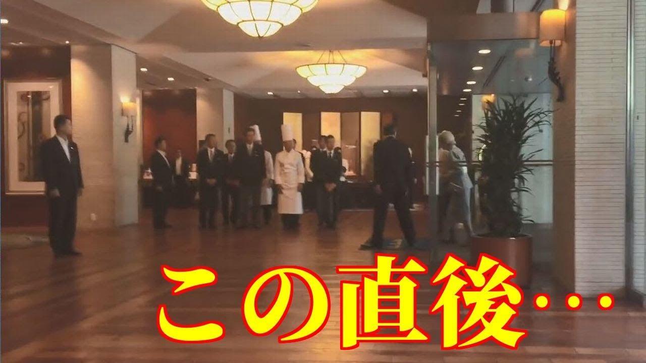 【海外の反応】外国人が撮影した日本のある映像が海外で話題に!! 日本で遭遇した貴重な体験に世界が仰天!! 両陛下のある振る舞いとは!? 海外「日本人は本当に恵まれてる…」【動画のカンヅメ】