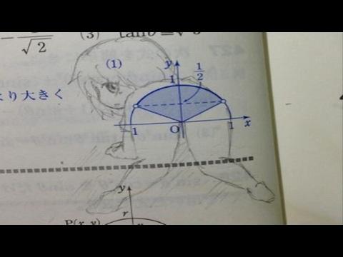 【日本人天才だろw】海外からも絶賛!学校のとんでもない教科書の落書きが凄い!漫画大国の実力 面白&思わず二度見してしまう落書き画像まとめ