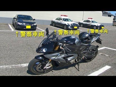 警察官10名が急行する『エアガン襲撃事件』に居合わせたバイク乗りの動画 | Daily Observation in JAPAN | 153