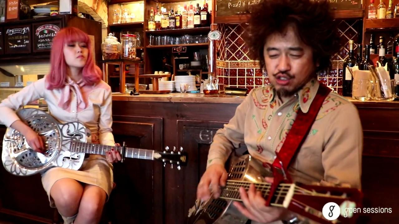 """Chihana × W.C.karasu """"今日もなんとか切り抜けられた ~夢だったみたいに"""" -goen sessions-"""