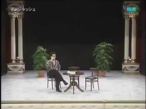 【アンジャッシュ】相席