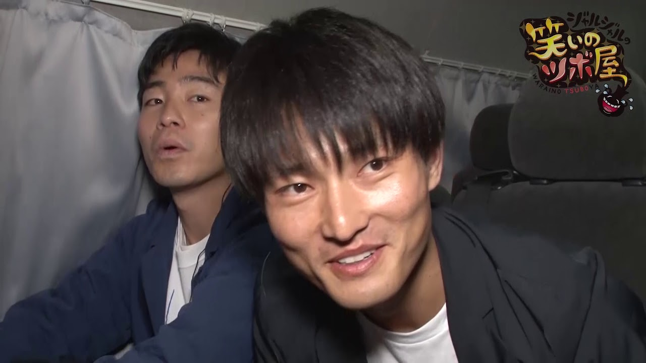 ジャルジャルの笑いのツボ屋#01【大阪チャンネル】