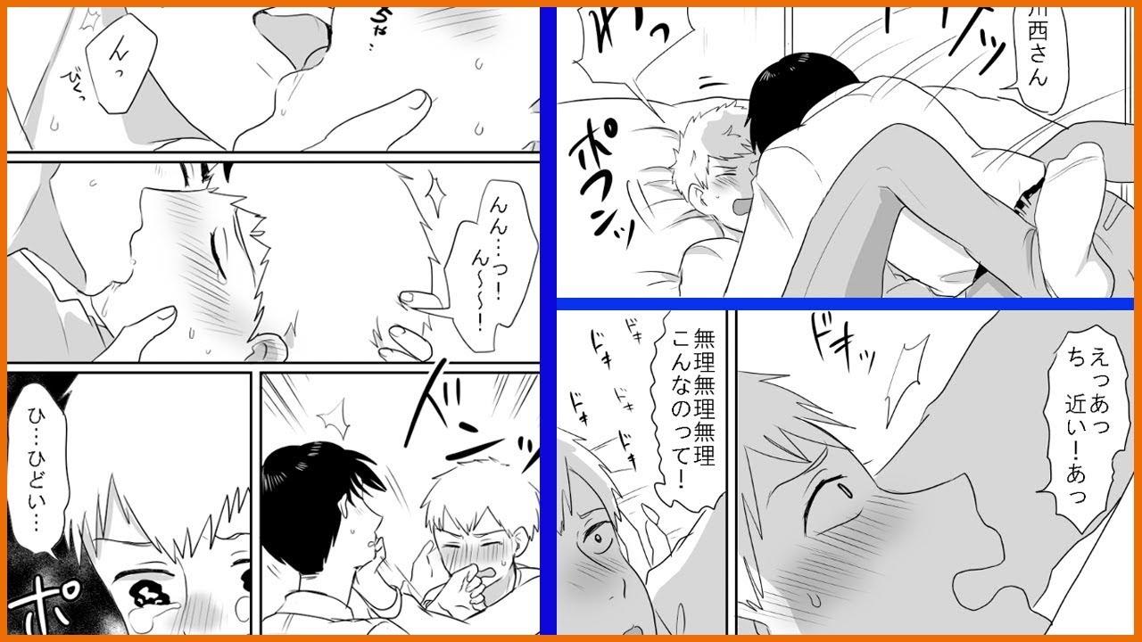 【Twitter漫画】 川西部長安定してかわいいです。あああおめでとうござ あああ腐女子でよか【まんが天国 】笑える話を漫画化してみた