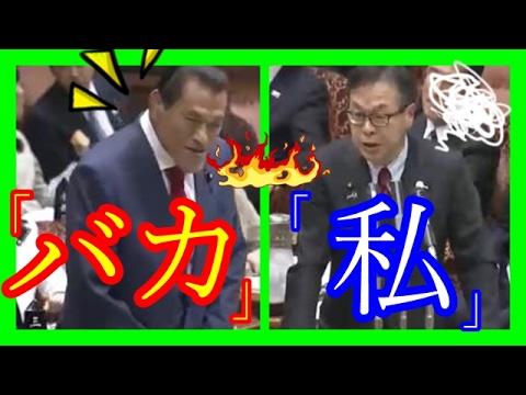 【国会爆笑】アントニオ猪木「上のバカな奴ら」発言 それに対し世耕大臣は笑いで返すwwwww