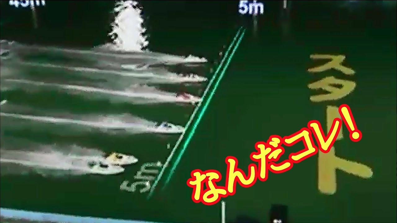 【競艇事故】なんや?よんや。F するわ、転覆するわ 事故レース。