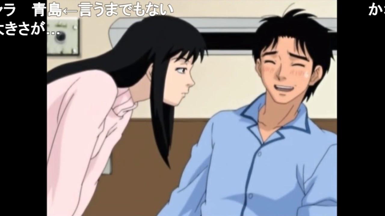 【ニコ動・コメ付き】モンキーターン 波多野・澄場面のみ
