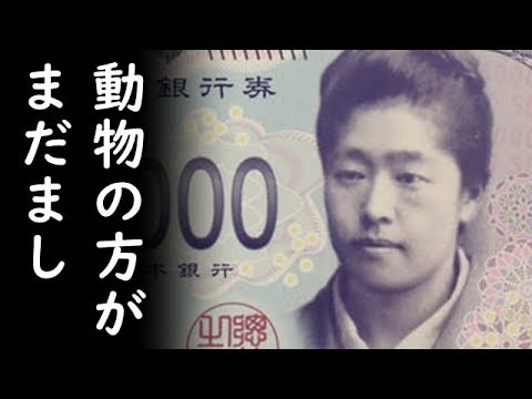 津田梅子の韓国に対するド正論が韓国人に余りに辛辣過ぎる内容で新五千円札肖像画に全韓国国民盛大に火病!【カッパえんちょーLi】