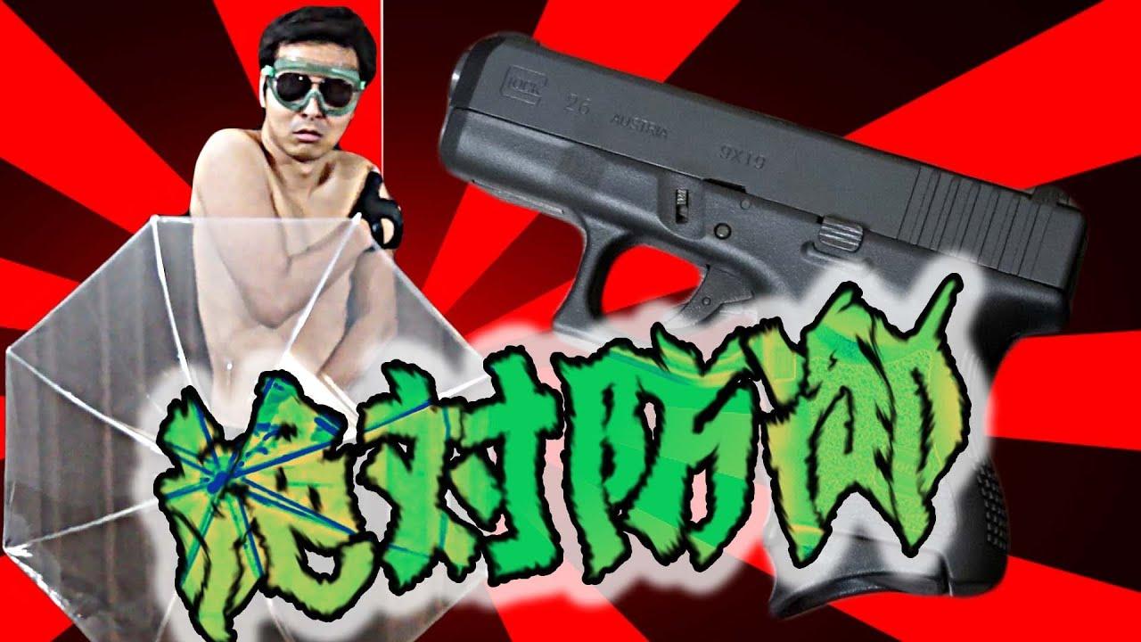 【何発で穴があくか?】強力ガス銃[剛]VSビニール傘[柔]|I hate gun.
