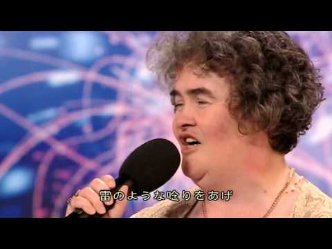 【HD】スーザン・ボイル 〜夢をつかんだ奇跡の歌声〜