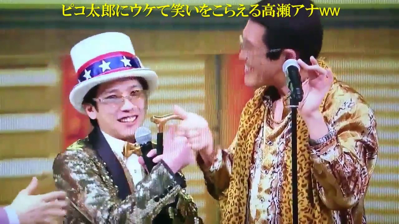 【高瀬アナ 珍場面集ww】NHKアナウンサーっぽくない「人間味」に好感度アップww