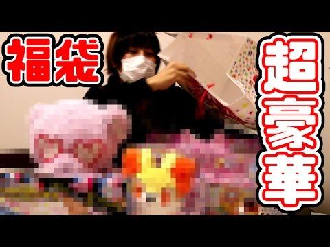 トイザらスのおもちゃ福袋 女の子verの中身が価格破壊してて凄い