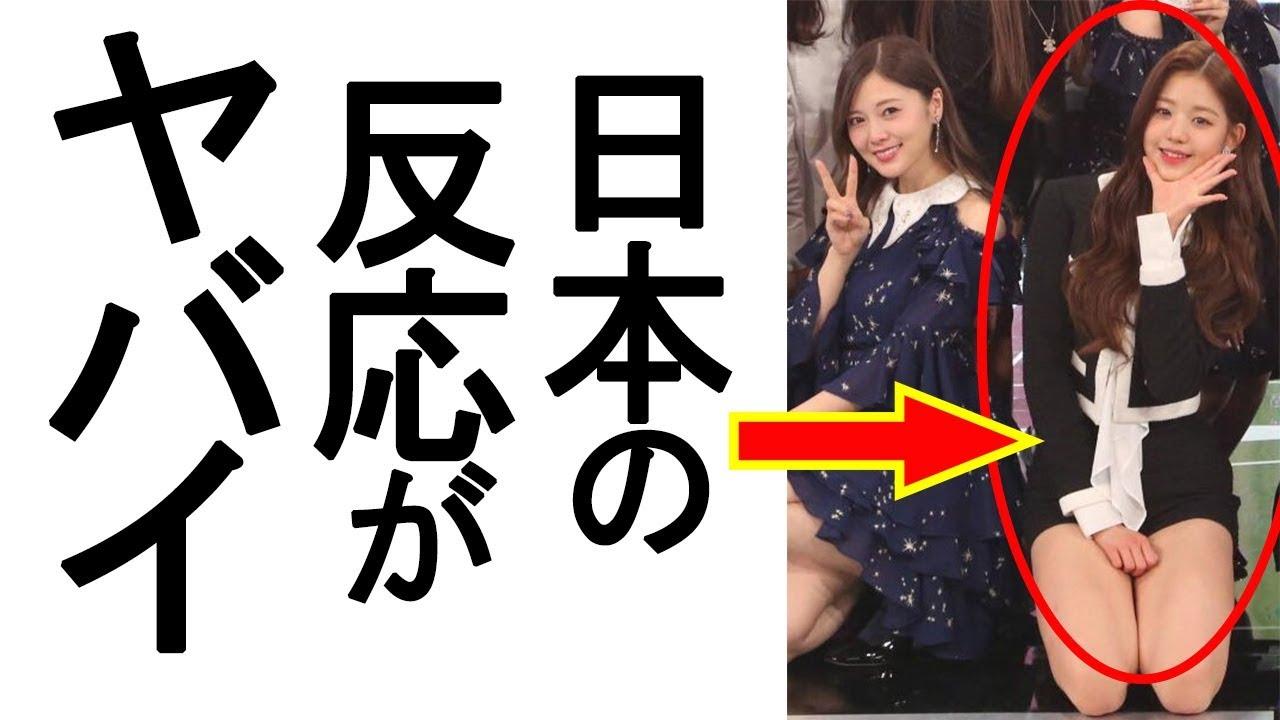 "IZ*ONEウォニョンが""乃木坂を公開処刑""と言われるほど日本で有名になった""とある出来事""~FNS歌謡祭 第2夜コラボ12月12日~"