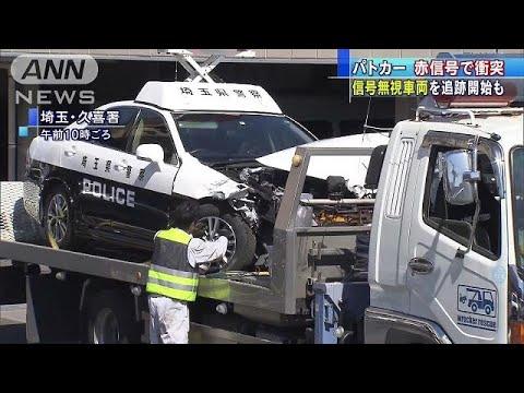 赤信号の交差点に進入・・・パトカーがトラックと衝突(19/04/16)