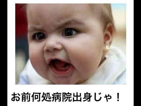 [10秒で笑えるボケて]赤ちゃんネタ編7(殿堂入り,おむつ,子供,黒人,募金etc)