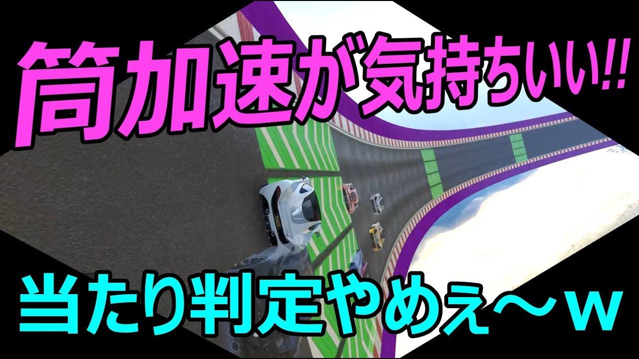[GTA5] 筒が気持ちいい~w クルースタントレース!! クルー Stunt Race Part 132