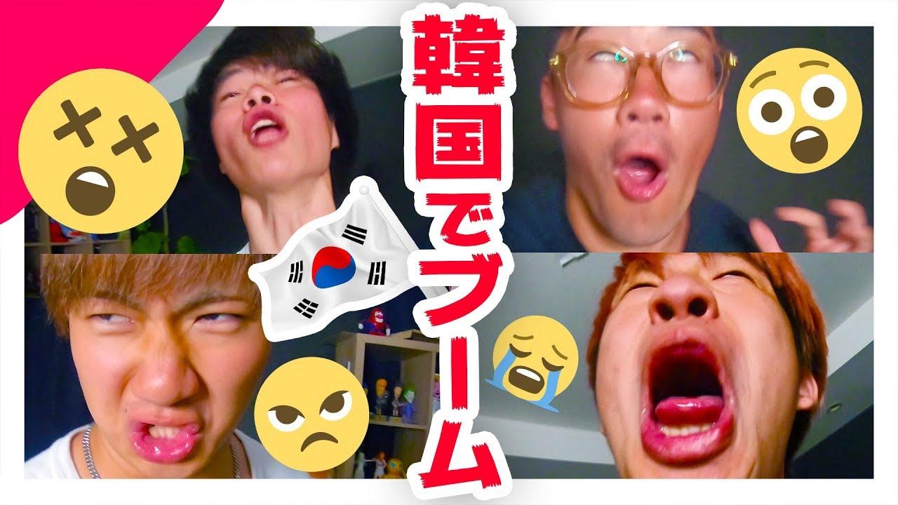 韓国で流行中!?クレオパトラーゲームで高音の限界へ!!【狂気】