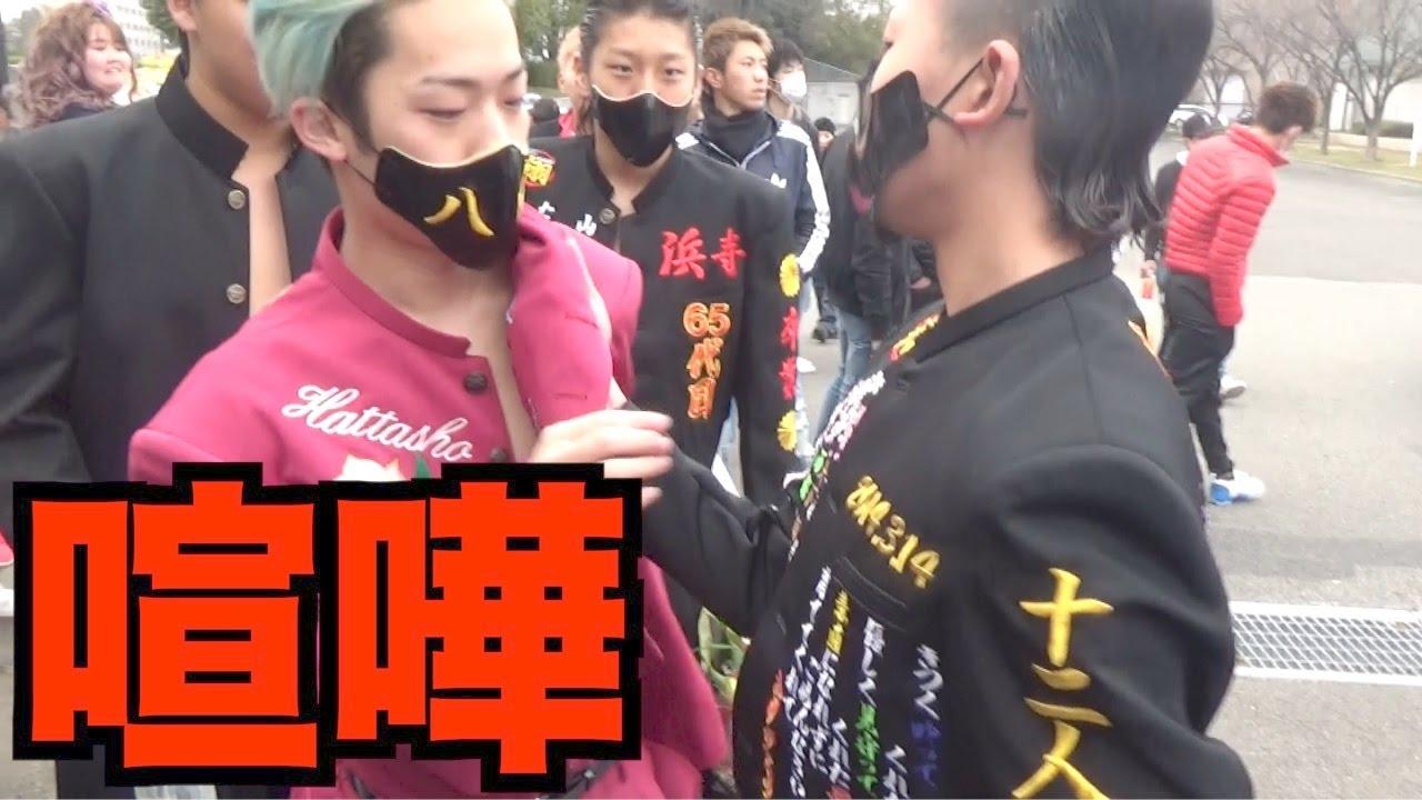 大阪一のヤンキー集団の卒業記念写真に特攻服着て紛れ込んでみた結果www