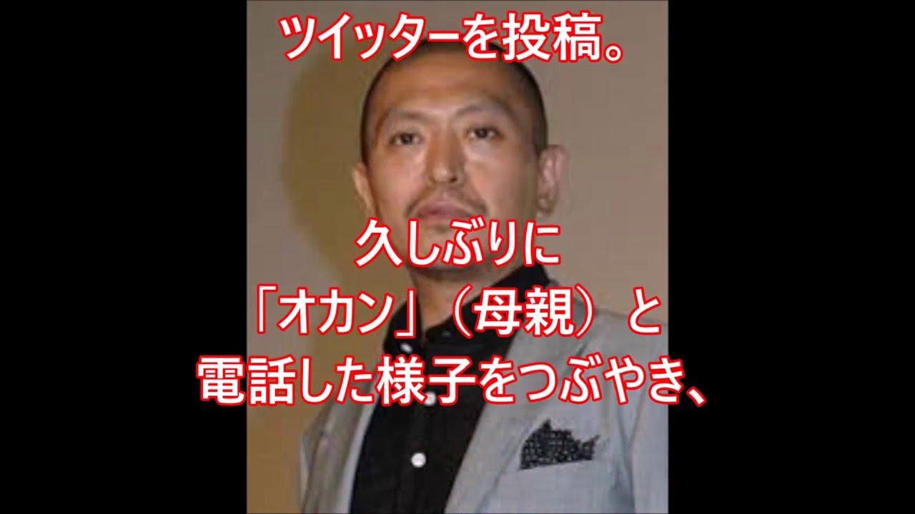 【感動!!】松本人志「オカン」ツイートが反響!…「涙でそう」