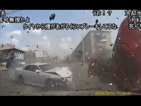 【ドライブレコーダー】おそロシアで起こった衝撃交通事故【ドラレコ】