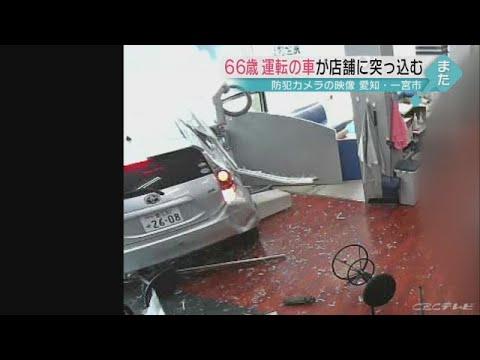 車が理髪店に突っ込む瞬間‥66歳の男性の車がバックで 愛知・一宮市