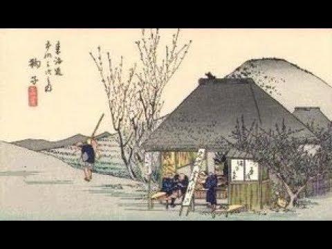 【衝撃】旅人を騙す茶店の主人【三重県高野尾町】