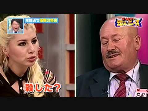 【驚愕マル秘映像】 生放送 お見合い番組で男性が過去の妻2人殺害告白 放送事故!!!