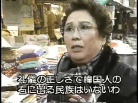 世界に安定的に嫌われる韓国・おもしろ動画