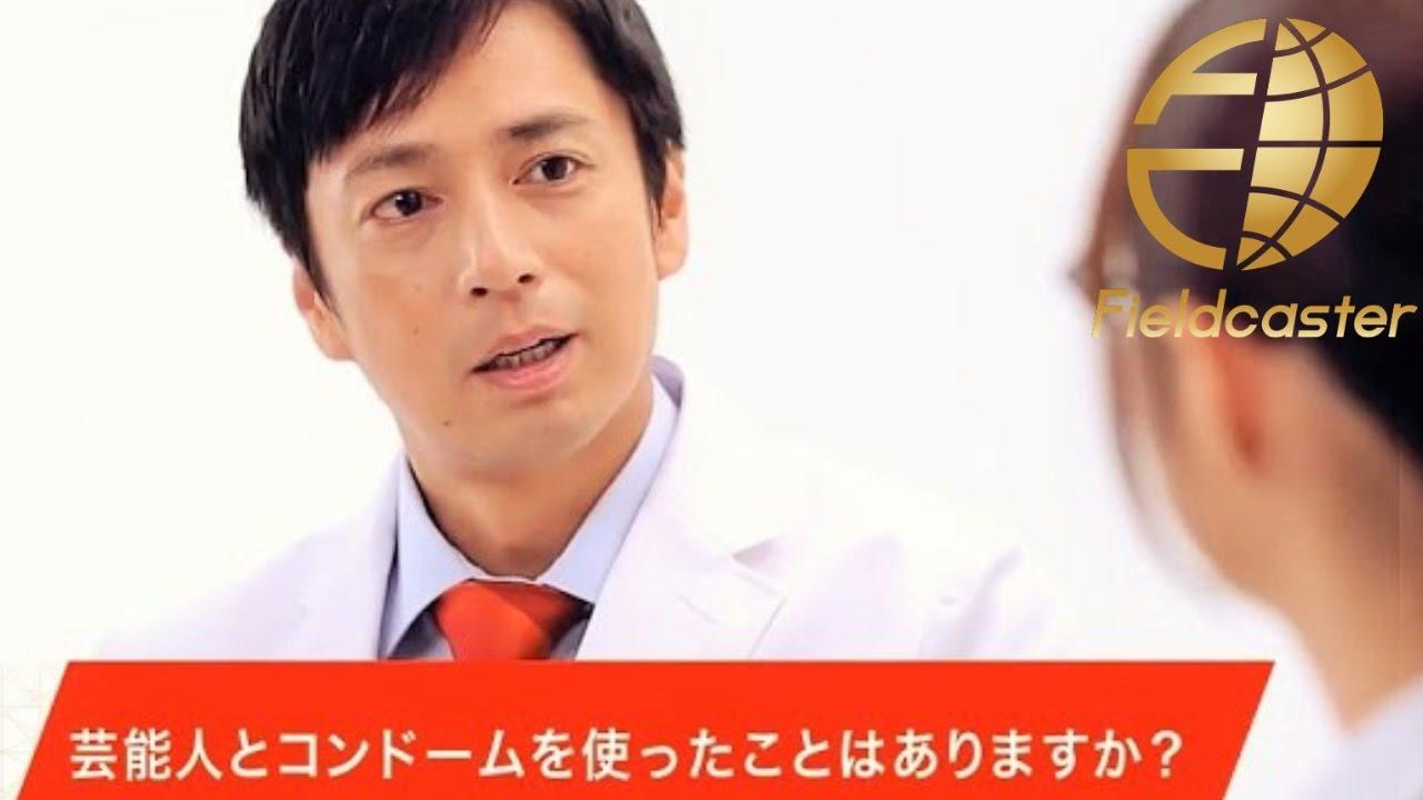 チュートリアル 徳井義実 コンドーム着用率向上を独自研究する「LOVERS研究所」設立!